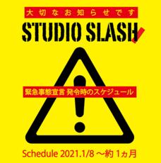 スクリーンショット 2021-01-07 2.47.13.png