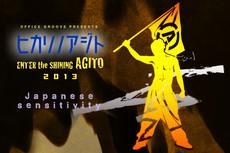 agito2013-wp.jpg